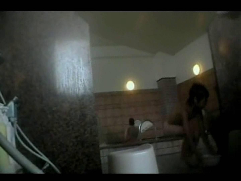 いい湯だなぁ~素人ノンケ風呂覗き特集~VOL.4 入浴・シャワー | ノンケボーイズ  84pic 81