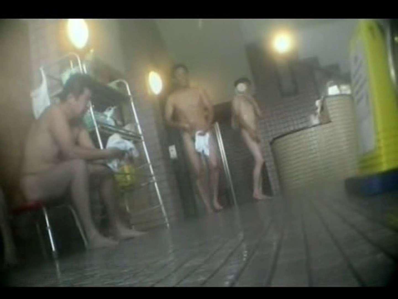 いい湯だなぁ~素人ノンケ風呂覗き特集~VOL.5 完全無修正でお届け | 入浴・シャワー  105pic 10