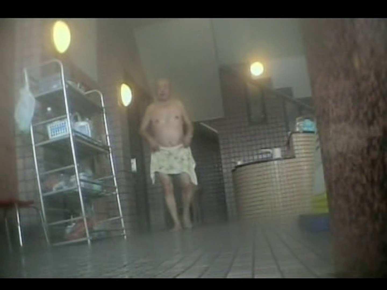 いい湯だなぁ~素人ノンケ風呂覗き特集~VOL.5 完全無修正でお届け | 入浴・シャワー  105pic 36
