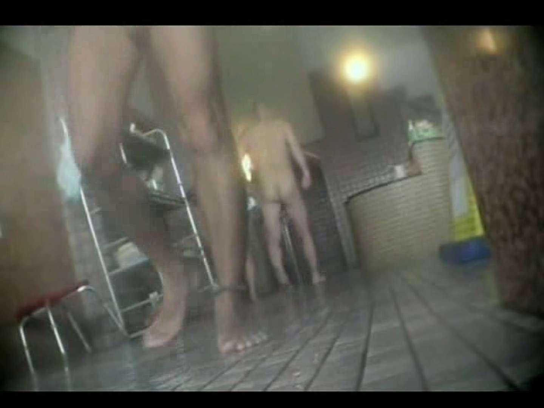いい湯だなぁ~素人ノンケ風呂覗き特集~VOL.5 完全無修正でお届け | 入浴・シャワー  105pic 84