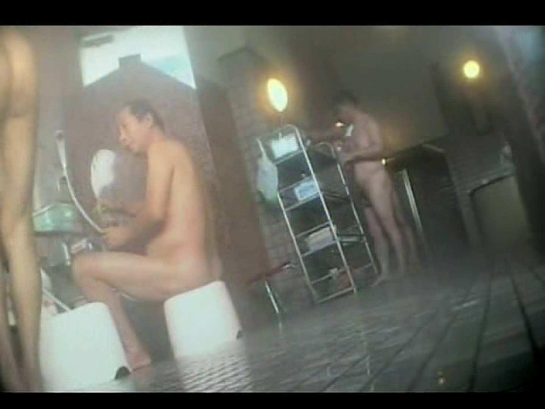 いい湯だなぁ~素人ノンケ風呂覗き特集~VOL.5 完全無修正でお届け | 入浴・シャワー  105pic 88