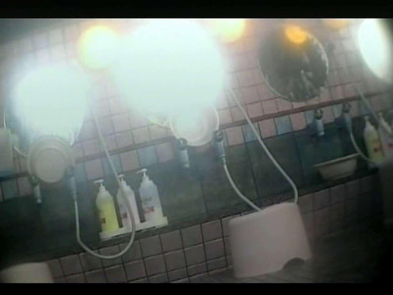 いい湯だなぁ~素人ノンケ風呂覗き特集~VOL.5 完全無修正でお届け | 入浴・シャワー  105pic 98