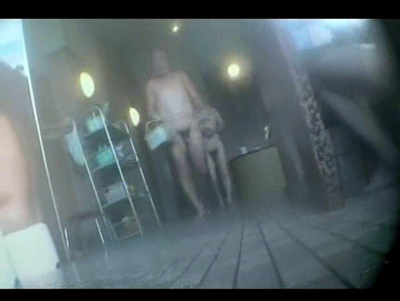 いい湯だなぁ~素人ノンケ風呂覗き特集~VOL.5 完全無修正でお届け | 入浴・シャワー  105pic 101