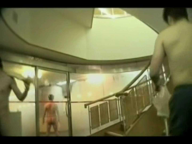 新・スーパー銭湯脱衣所ガチ覗き!VOL.4 男天国 | 0  102pic 38