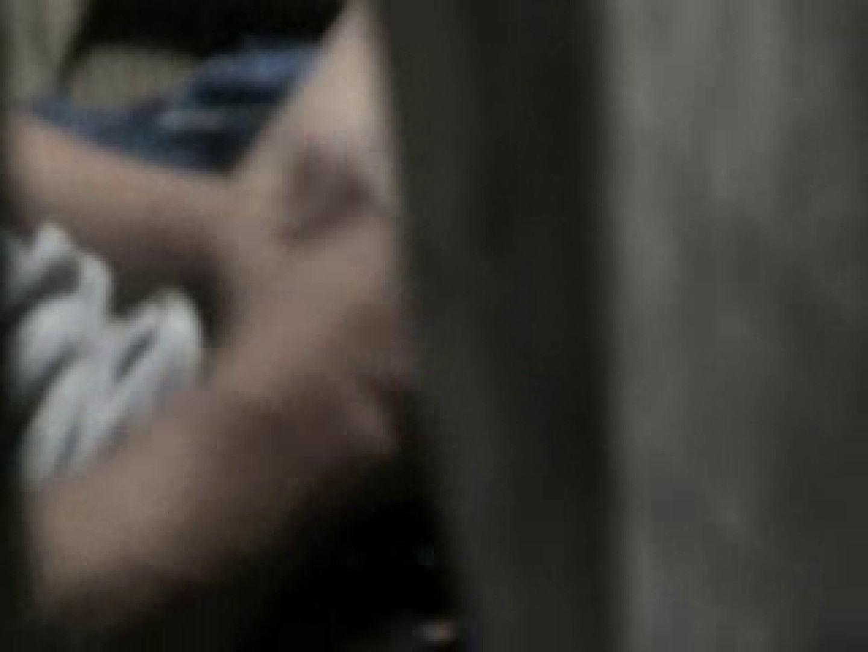 1人暮らしの男の子の部屋を覗き、オナニー隠し撮り!その3 ぽっちゃりボーイズ | 男天国  56pic 28