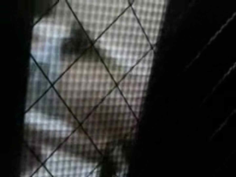 1人暮らしの男の子の部屋を覗き、オナニー隠し撮り!その2 完全無修正でお届け | オナニー特集  50pic 9