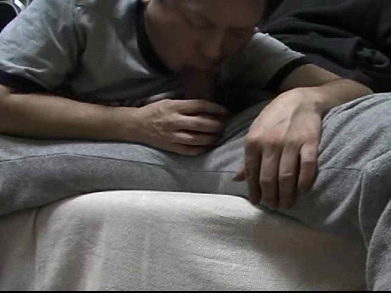 敏腕イカセ屋!田○健三さんのリーマン狩り!第二弾VOL.2 リーマン系ボーイズ | 目隠し  94pic 46
