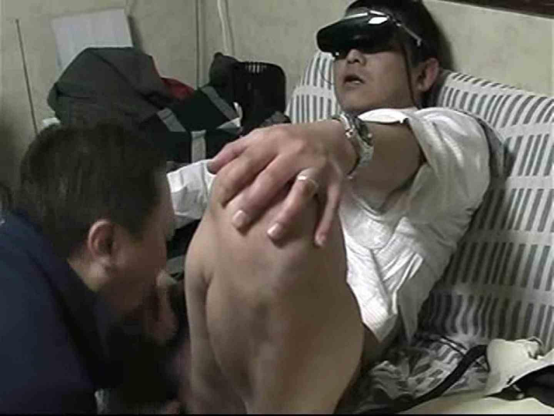 敏腕イカセ屋!田○健三さんのリーマン狩り!第四弾VOL.5 受け   ノンケボーイズ  95pic 55