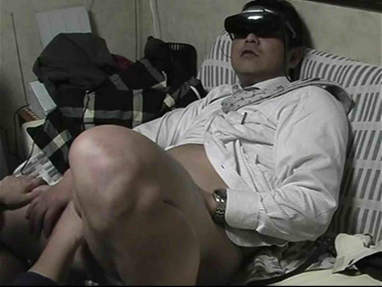 敏腕イカセ屋!田○健三さんのリーマン狩り!第四弾VOL.5 受け   ノンケボーイズ  95pic 65