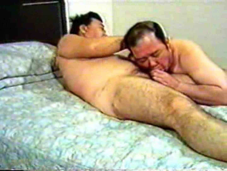 中年おっさんのラブロマンス♪ おやじ熊系ボーイズ | 手コキ  90pic 39