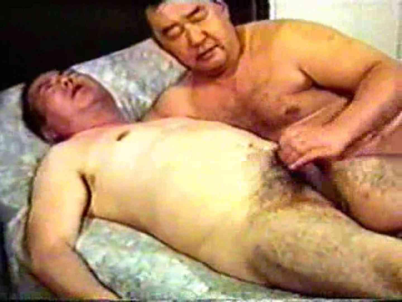 中年おっさんのラブロマンス♪ おやじ熊系ボーイズ | 手コキ  90pic 83