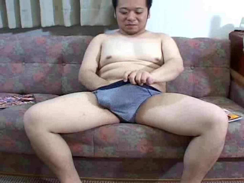 イケメンポッチャリな男の子の自慰行為 男天国 | 超薄消し  68pic 22