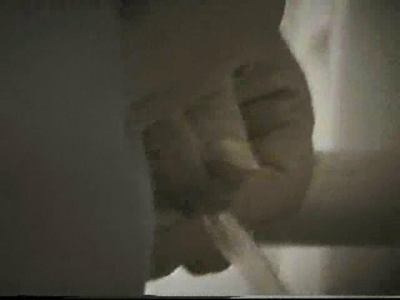 都内某所!禁断のかわや覗き2009年度版VOL.2 ボーイズ覗き | 男天国  57pic 8