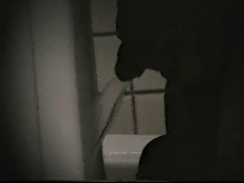 都内某所!禁断のかわや覗き2009年度版VOL.2 ボーイズ覗き | 男天国  57pic 40