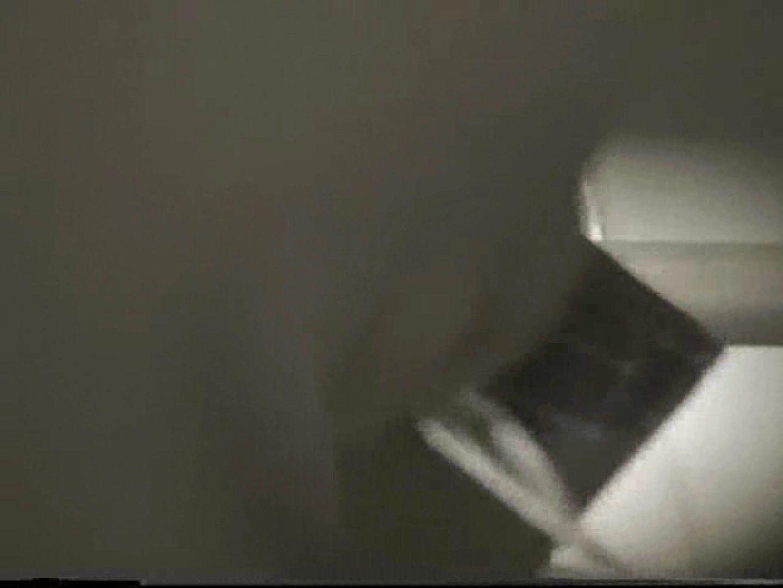 ゲイザーメン動画|都内某所!禁断のかわや覗き2009年度版VOL.3|完全無修正