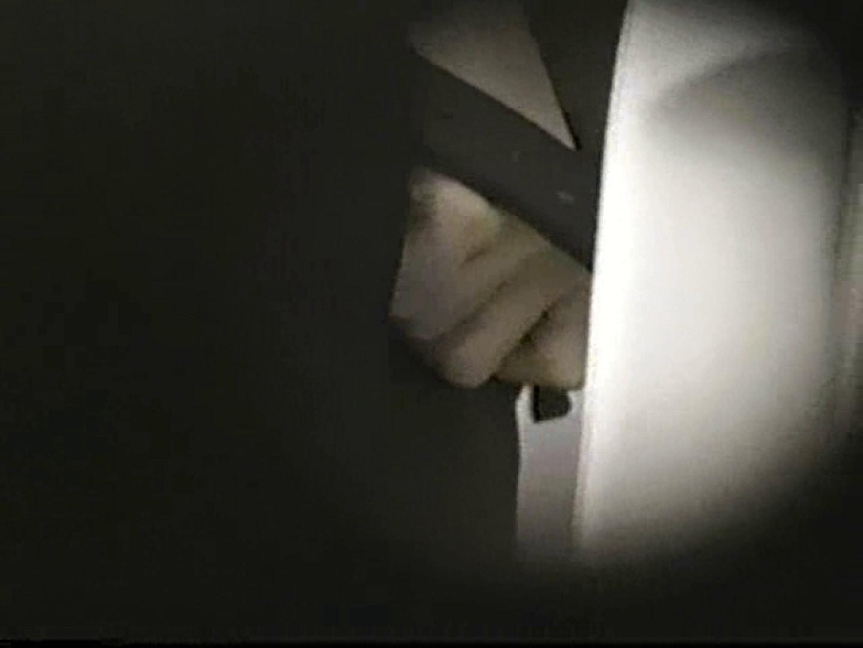 都内某所!禁断のかわや覗き2009年度版VOL.4 のぞき | ノンケボーイズ  71pic 27