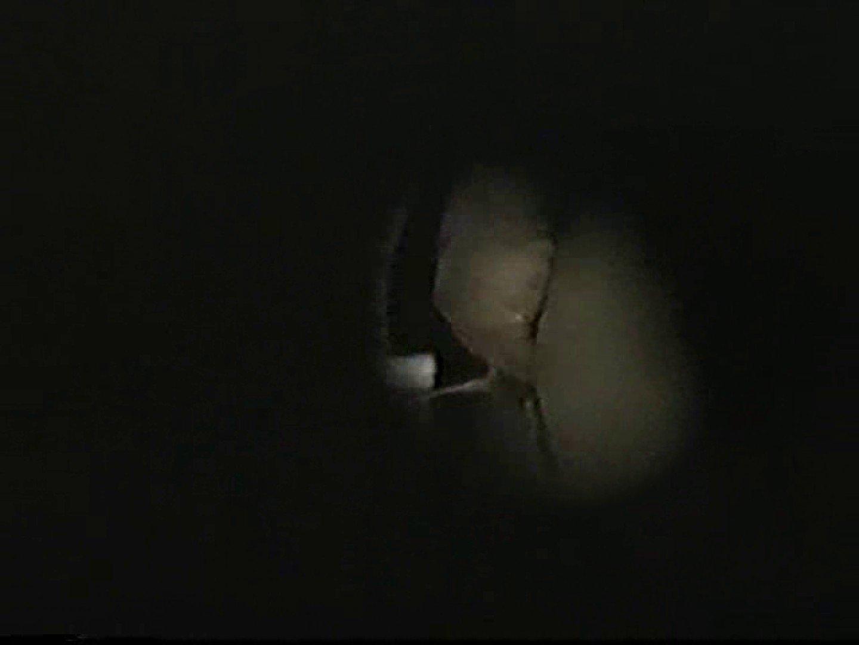 都内某所!禁断のかわや覗き2009年度版VOL.4 のぞき | ノンケボーイズ  71pic 58