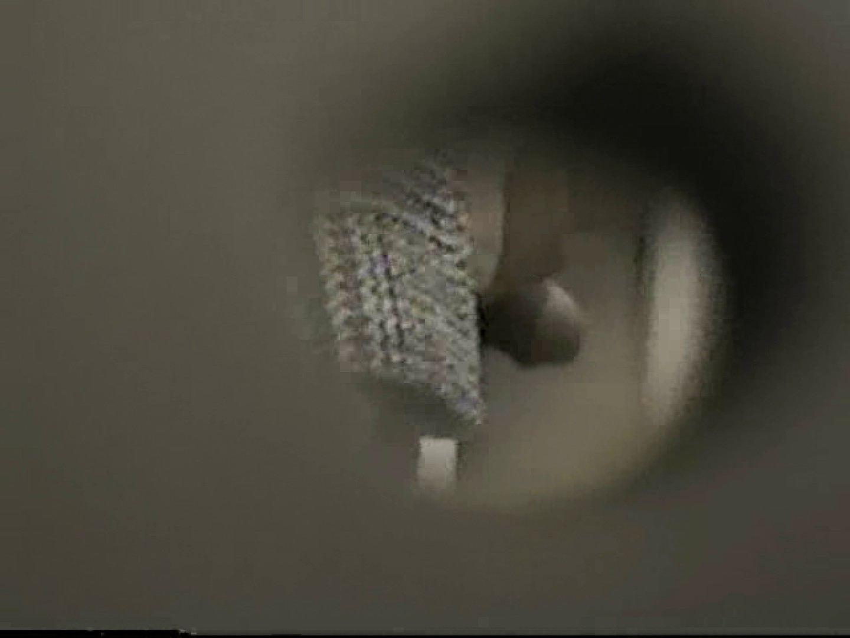 都内某所!禁断のかわや覗き2009年度版VOL.5 のぞき | ボーイズ覗き  65pic 14