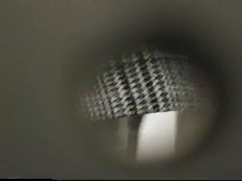 都内某所!禁断のかわや覗き2009年度版VOL.5 のぞき | ボーイズ覗き  65pic 15