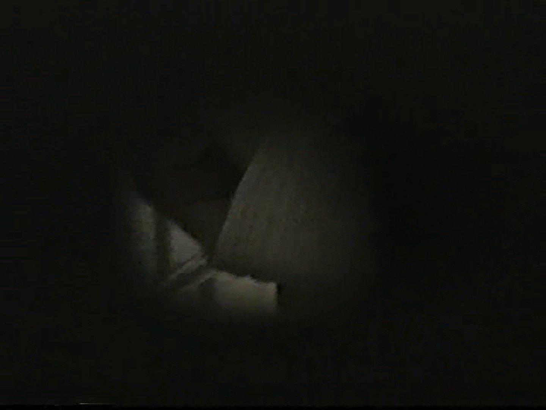 都内某所!禁断のかわや覗き2009年度版VOL.5 のぞき | ボーイズ覗き  65pic 17