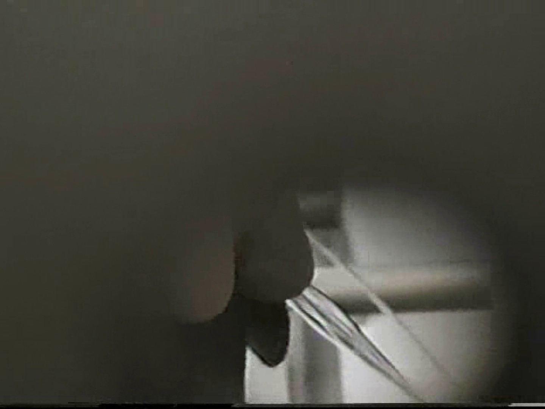 都内某所!禁断のかわや覗き2009年度版VOL.5 のぞき | ボーイズ覗き  65pic 35