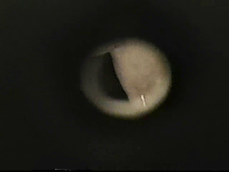 都内某所!禁断のかわや覗き2009年度版VOL.5 のぞき | ボーイズ覗き  65pic 61