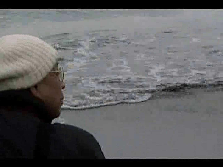 日本の祭り 第二弾!江ノ島寒中神輿裸祭 平成20年度 VOL.2 ノンケボーイズ | スジ筋系ボーイズ  72pic 71