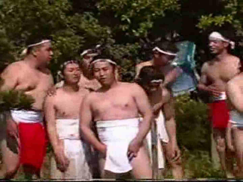 ゲイザーメン動画|日本の祭り 第三弾!鮒取り神事 九州発!2002年度版VOL.1|ふんどし