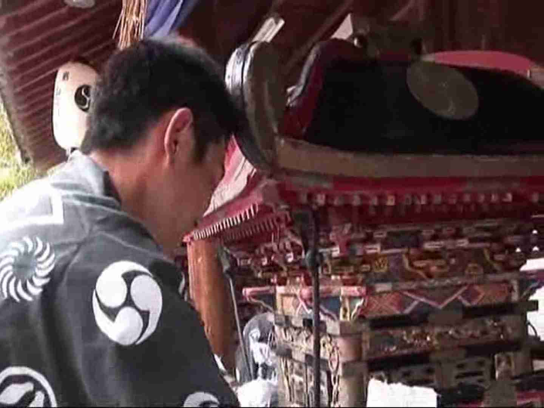日本の祭り 第四弾! 真鍋島の走り神輿編 VOL.1 その他 | 0  79pic 23