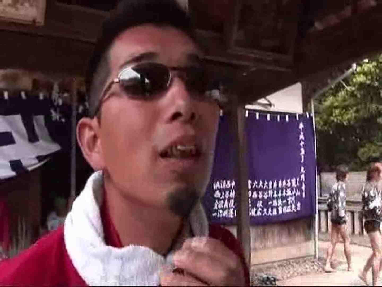日本の祭り 第四弾! 真鍋島の走り神輿編 VOL.1 その他 | 0  79pic 36