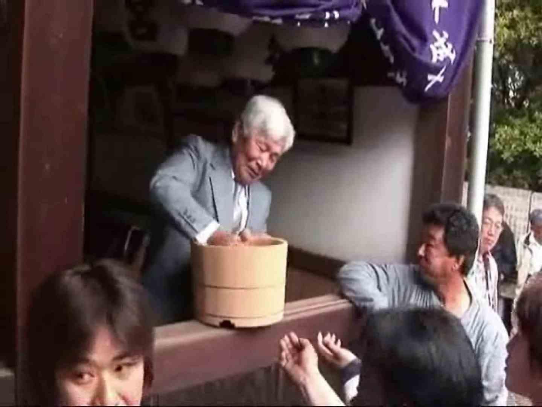 ゲイザーメン動画|日本の祭り 第四弾! 真鍋島の走り神輿編 VOL.3|露出