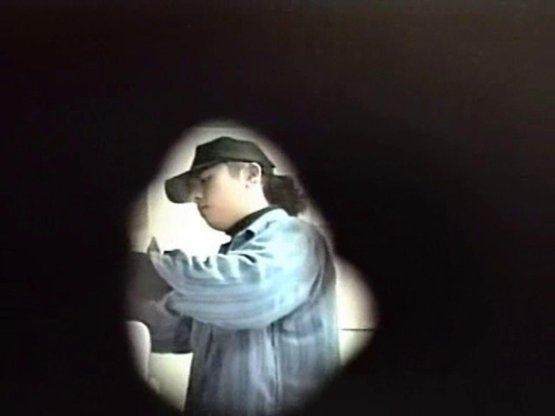 都内某所!禁断のかわや覗き2010年度版VOL.3 ノンケボーイズ | 男天国  79pic 24