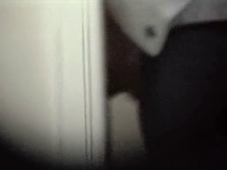 都内某所!禁断のかわや覗き2010年度版VOL.3 ノンケボーイズ | 男天国  79pic 39