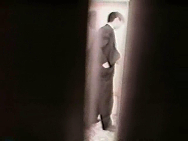 都内某所!禁断のかわや覗き2010年度版VOL.3 ノンケボーイズ | 男天国  79pic 61