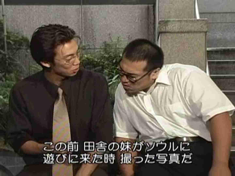 隣国発ドラマ!サラリーマンガチムチ&スジキンSEXVOL.1 ガチムチマッチョ系 | 超薄消し  85pic 61