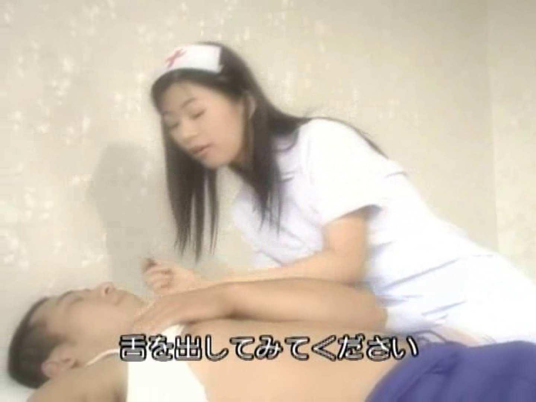 隣国発ドラマ!サラリーマンガチムチ&スジキンSEXVOL.1 ガチムチマッチョ系 | 超薄消し  85pic 85