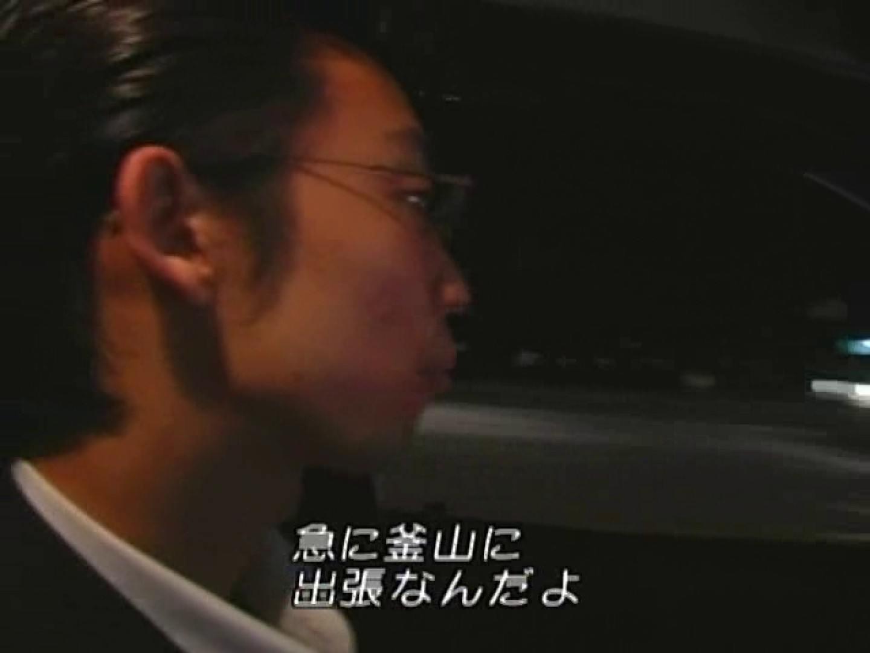 隣国発ドラマ!サラリーマンガチムチ&スジキンSEXVOL.2 攻めまくり | スジ筋系ボーイズ  62pic 51