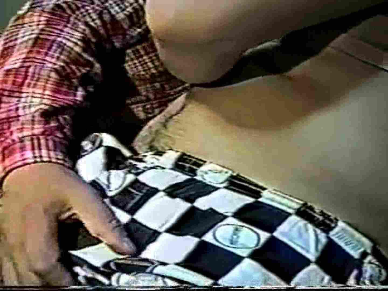 ゲームオタク青年と我慢できずにムズムズする中年おっさん。 ボーイズ私服 | 手コキ  96pic 26