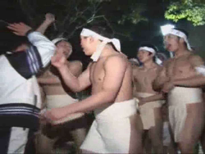 ゲイザーメン動画|日本の祭り 第五弾!日本三大奇祭西大寺シリーズVOL,3|野外・露出