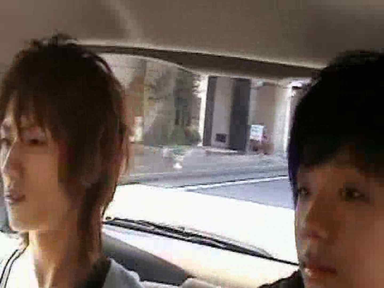 車の中で我慢しきれず発情するゲイカップル 露出   ボーイズ私服  88pic 7