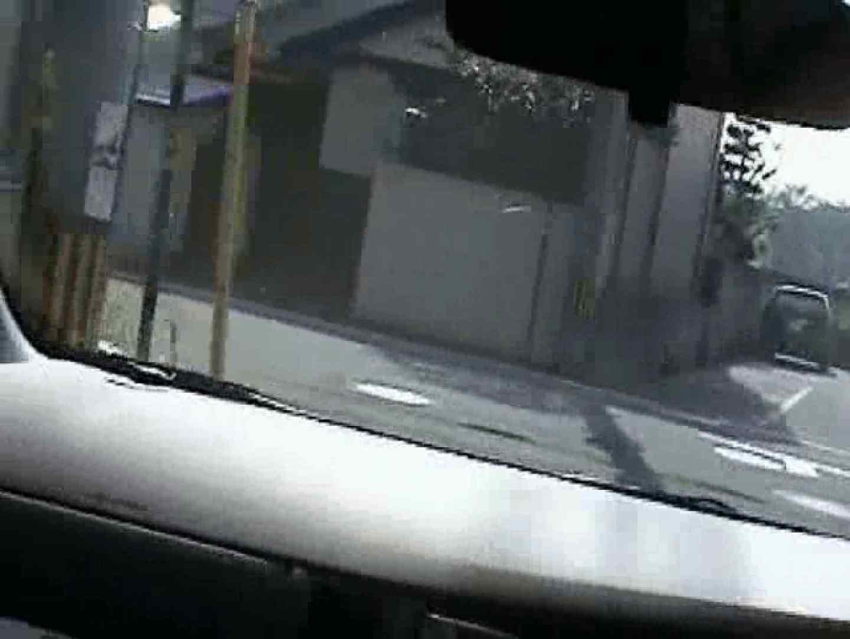 車の中で我慢しきれず発情するゲイカップル 露出   ボーイズ私服  88pic 8