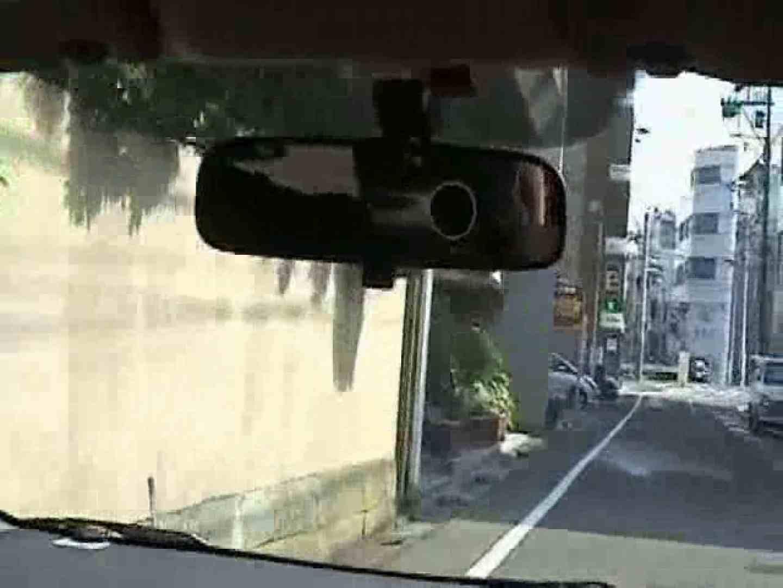 車の中で我慢しきれず発情するゲイカップル 露出   ボーイズ私服  88pic 9