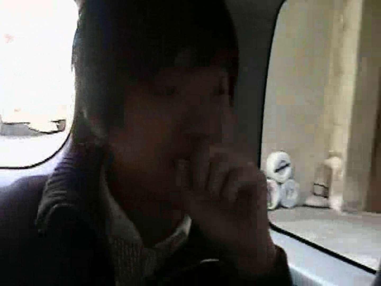 車の中で我慢しきれず発情するゲイカップル 露出   ボーイズ私服  88pic 11