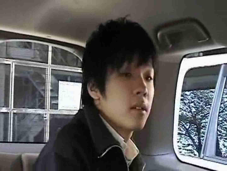 車の中で我慢しきれず発情するゲイカップル 露出   ボーイズ私服  88pic 15