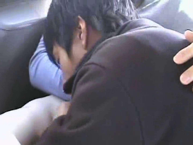 車の中で我慢しきれず発情するゲイカップル 露出   ボーイズ私服  88pic 65