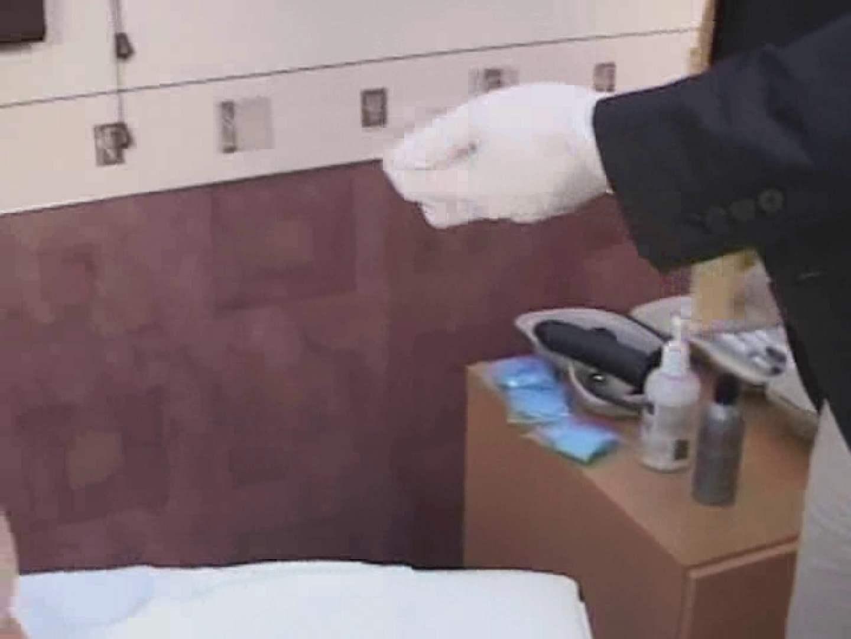 発情したゲイドクターの秘密の診察VOL.2 ぶっかけ | フェラDE絶頂  64pic 21
