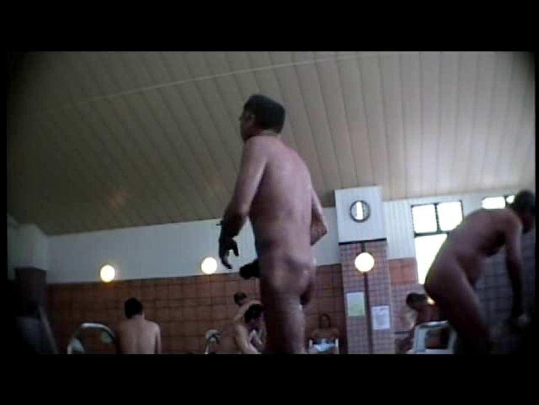ガチ覗き!男湯パラダイスVOL.1 0 | のぞき  68pic 7
