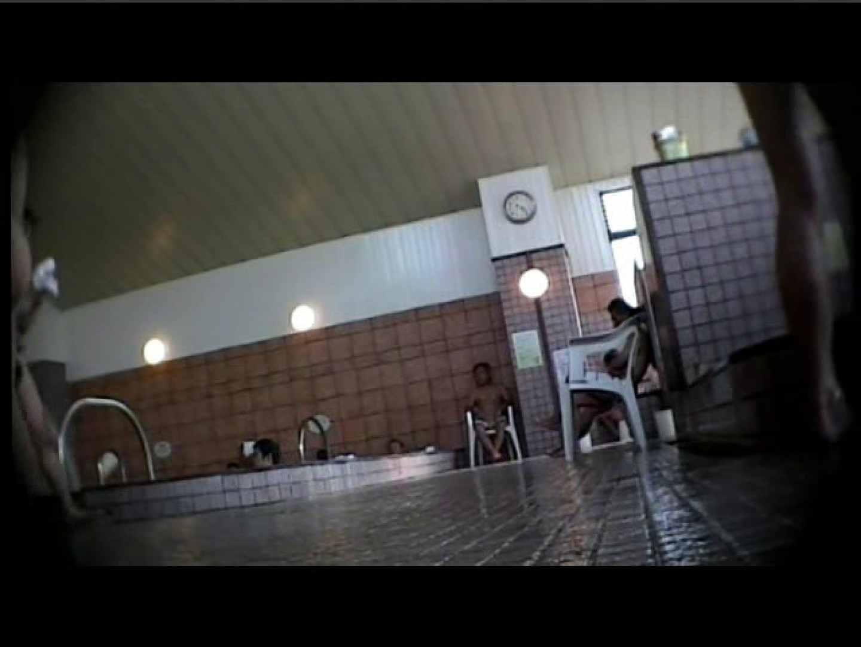 ガチ覗き!男湯パラダイスVOL.2 0 | リーマン系ボーイズ  51pic 46