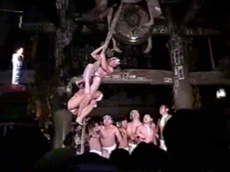 ゲイザーメン動画|日本の祭り 第八弾!圓蔵寺七日堂裸まいり(後編)|ガチムチマッチョ系