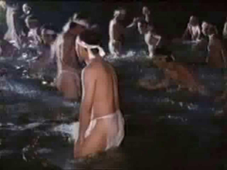 ゲイザーメン動画|日本の祭り 第八弾!池ノ上みそぎ祭(後編)|覗き